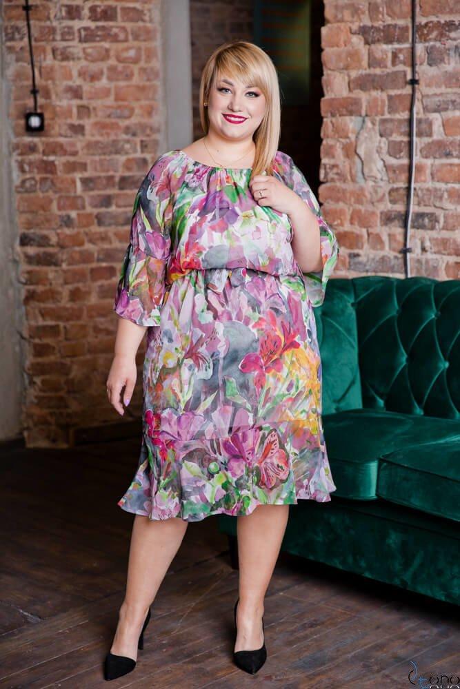 Różowa Sukienka BIANKINA Plus Size